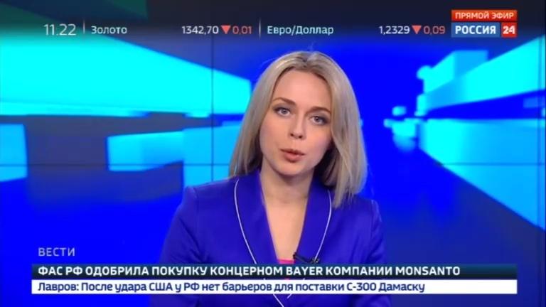 Новости на Россия 24 • Приехали: задержан предполагаемый похититель барокамеры Гагарина