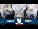 Seahawks Cowboys