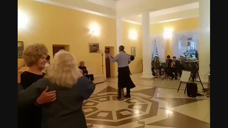 Прямо сейчас Вечер танцев в ДК Современник! Присоединяйтесь!