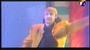 Новогодняя ночь на ОРТ 1999 Тодес