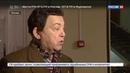 Новости на Россия 24 • Послом доброты назвал ушедшего Дмитрия Хворостовского Иосиф Кобзон