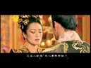 Jay Chou 周杰倫 菊花台 Chrysanthemum Terrace Official Music Video