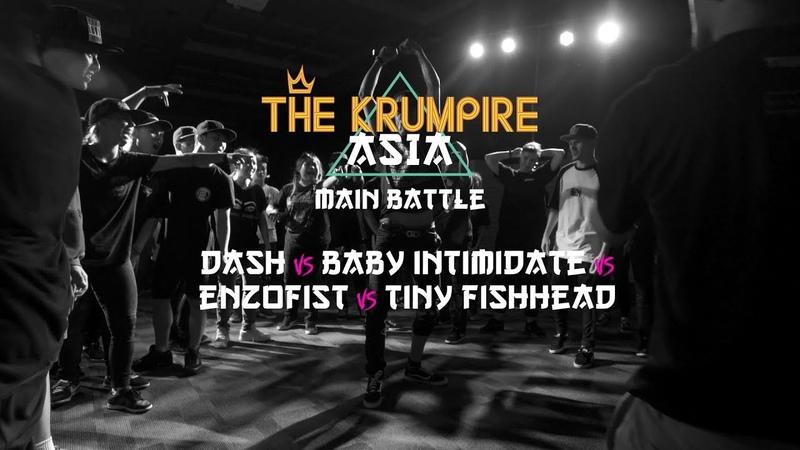 Dash vs Baby Intimidate vs Enzofist vs Tiny Fishhead | DOP SELECTION | THE KRUMPIRE ASIA 2019