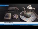 Выставка Серебряный век ювелиров России открылась в Минске