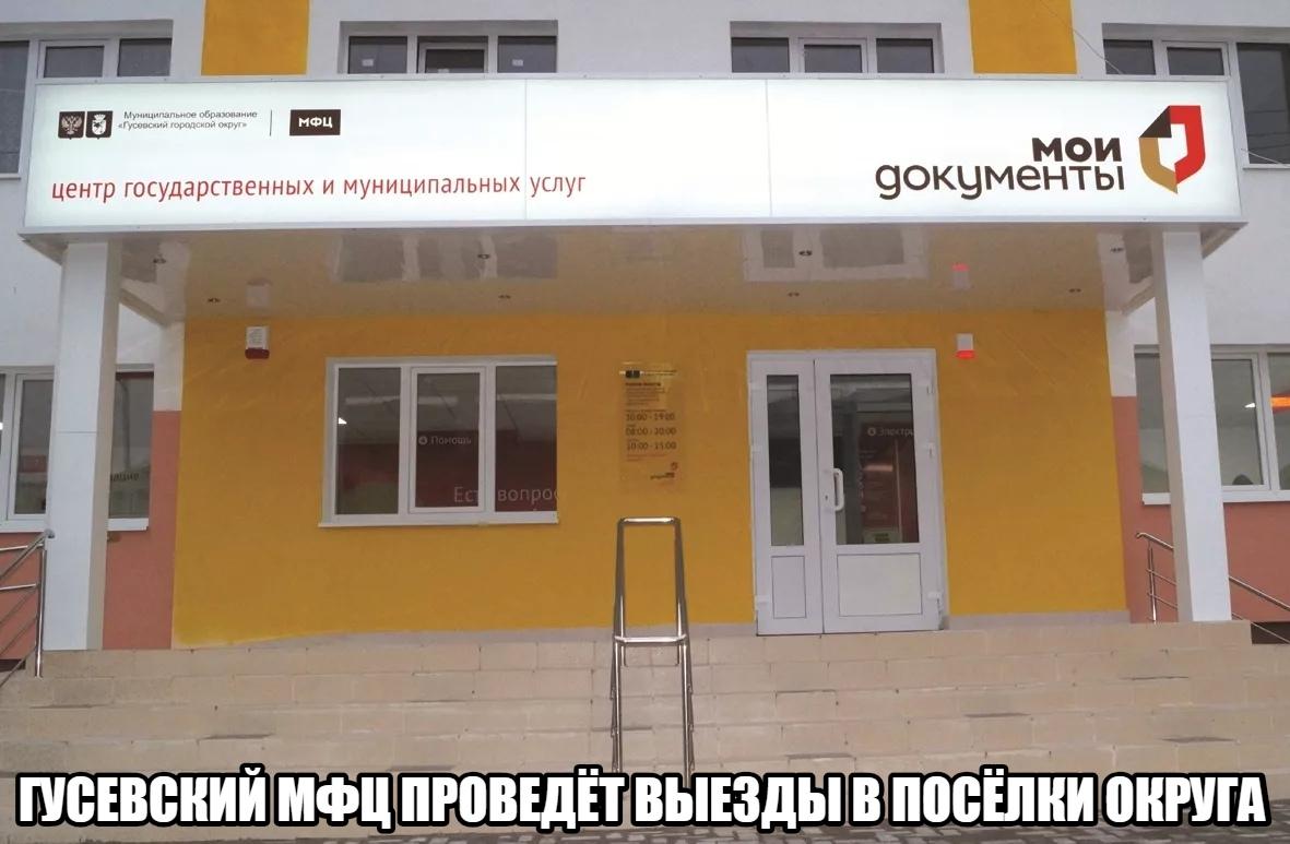 Общественная организация ветеранов г.