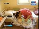 Мальчиков в Иркутской области рождается больше, чем девочек, «Вести-Иркутск»