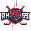 АК 59 | Академия хоккея Пермского края