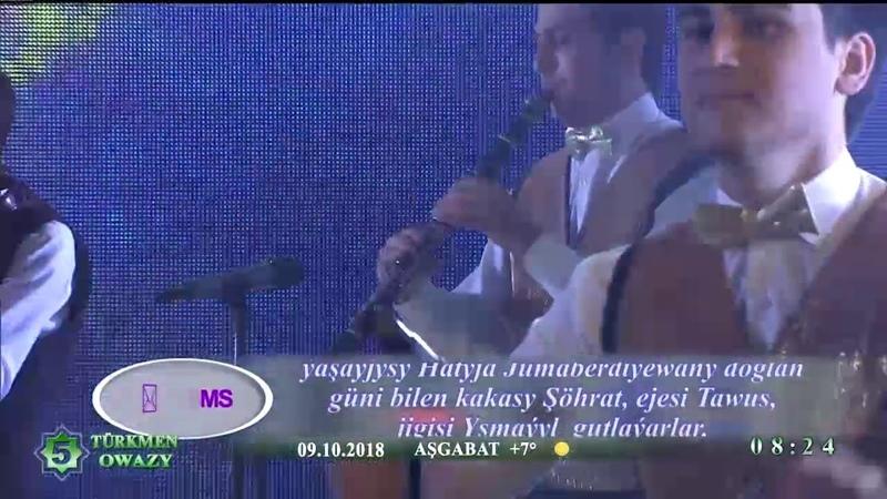 Akmuhammet Saparow - Aýryldym | 2018 (Konsert)