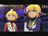 Смешные моменты из аниме #36 | Аниме приколы | Аниме под музыку | Я Overlord Айнс Ол Гон (1 сезон)