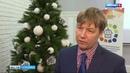 Более ста миллионов рублей получат некоммерческие организации региона