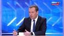 Новости на Россия 24 • Медведев: правительство РФ поможет регионам решить проблему долгов
