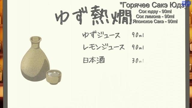 [14] 14 серия   Алкоголь для супружеской пары   Osake wa Fuufu ni Natte kara   [Amazing Dubbing]