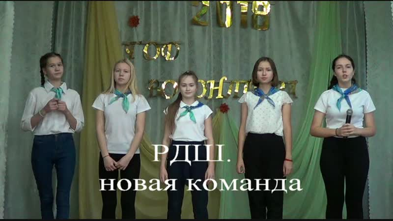 рдш 18.movie