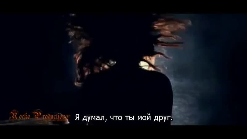 One Less Reason - Rainmaker (RUS)