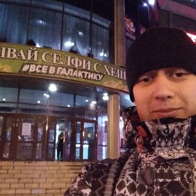 Павел Гуменик