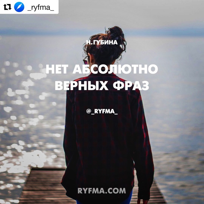 Наталья Губина | Москва