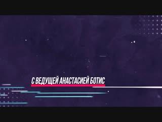 Скромная личность :)С Анастасией Ботис ,Андрей Буяльский