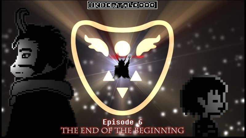 UNDERTALE DDD (Eps 6) - Genocide Asgore Fight ~ The End of the Beginning [Fanmade Animation]