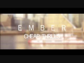 Ember Trio - Cheap Thrills Sia Violin and Cello Cover