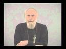 Metropolitan Anthony Bloom - Lent As A Journey