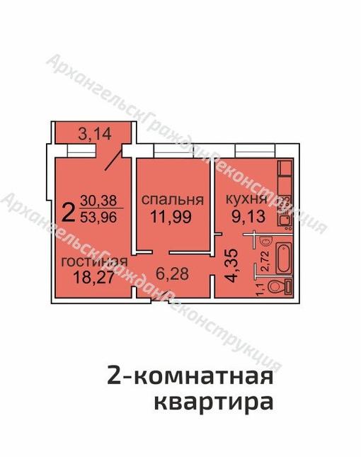 недвижимость Архангельск Стрелковая 24
