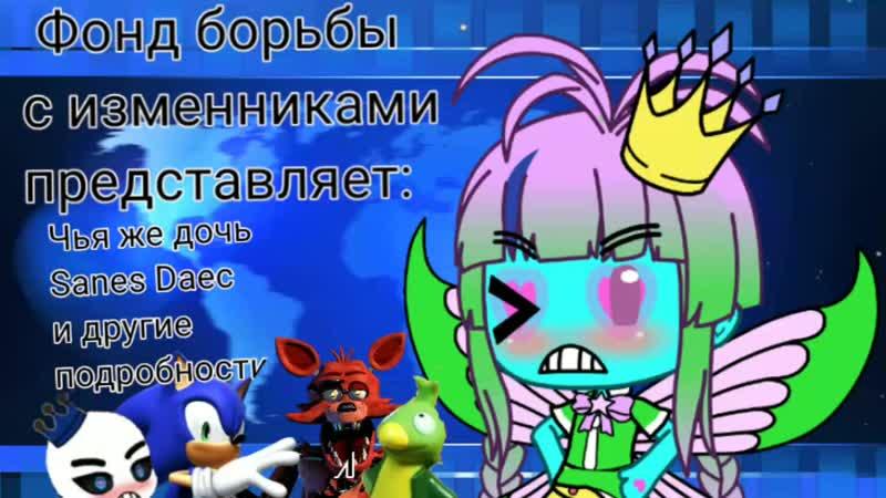 Без_имени_5_1280x720_3,78Mbps_2019-06-13_15-59-21.mp4