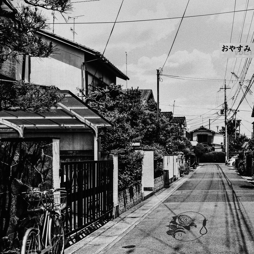 Desolate - Oyasumi, Vol. 1 (2019)