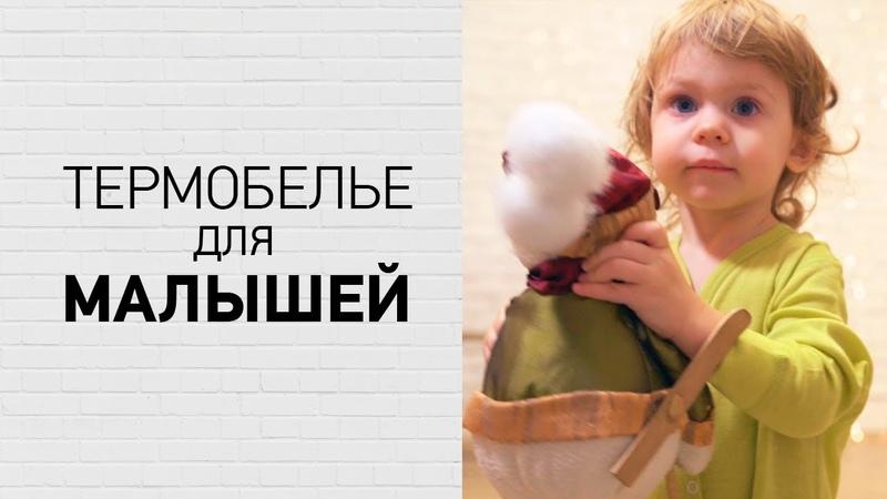 Купить детские колготки, термоноски, штанишки, футболка, кальсоны, norveg soft merino wool.