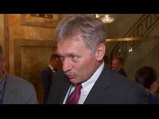 Путин поздравит Зеленского, когда будут первые успехи