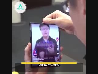 Гибкий смартфон Xiaomi   АКУЛА