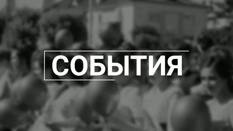 Возьми Горки в свои руки – газета Горецкий Вестник