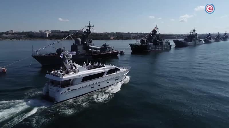 Военно-морской парад День ВМФ России. Севастополь 28.07.2019
