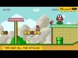 The Basics of Super Mario Maker 2 (Nintendo Direct)