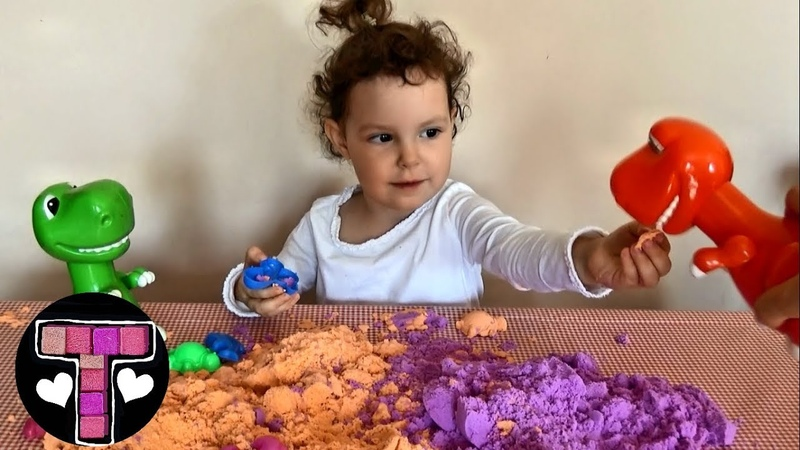 Волшебный песок / Кормим динозавриков печенюшками из песка
