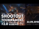 Julia Shootout Tournament 2.0 casted by Siri Round 9