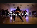 DS KingStep | Evgenia Lebedeva | REMY MA - CONCEITED