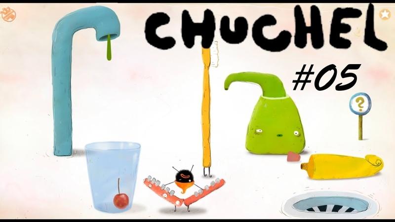 Весёлый дурдом! Прохождение Chuchel/Чучел 5