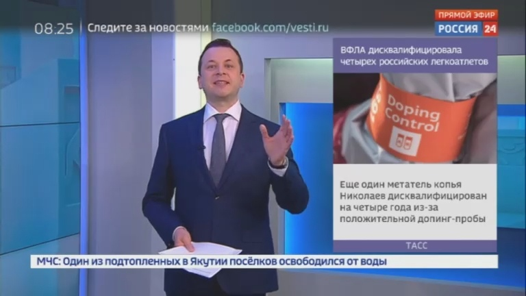 Новости на Россия 24 • Мария Шарапова стала самым популярным российским спортсменом 2018 года