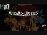 КГ играет Wizard of Legend