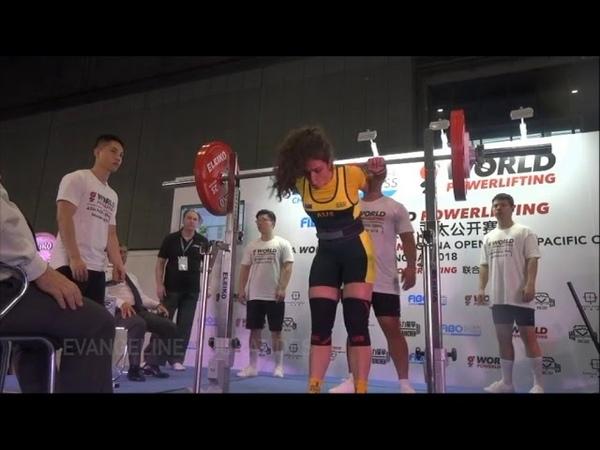 WP FIBO China 17 August 2018