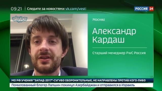 Новости на Россия 24 • В России стартует продажа билетов на Чемпионат мира по футболу