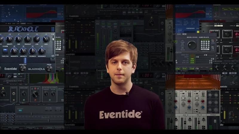 Eventide Ensemble Subscription Bundle for VST, AU and AAX