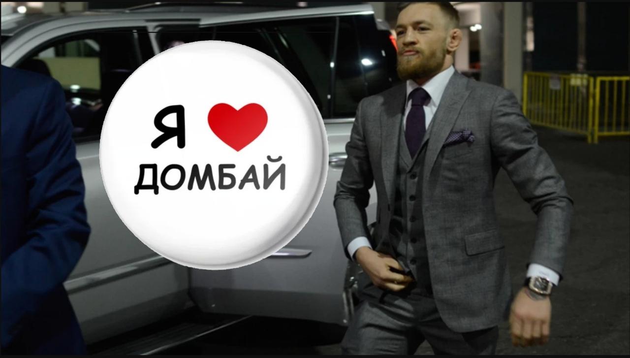 Житель КЧР устроил фотосессию  на посту ДПС с Конором Макгрегором (ВИДЕО)
