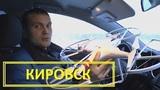 Знакомство с DJI Phantom 2 vision+ plus 60 fps В конце г.Кировск.Обзор квадрокоптера.
