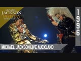 Michael Jackson Live HIStory World Tour Auckland 1996 60fps(first night)