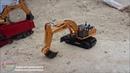 RC Excavator HUINA TOYS 1510