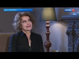 Фанни Ардан Fanny Ardant - Канал Культура (сентябрь 2018)