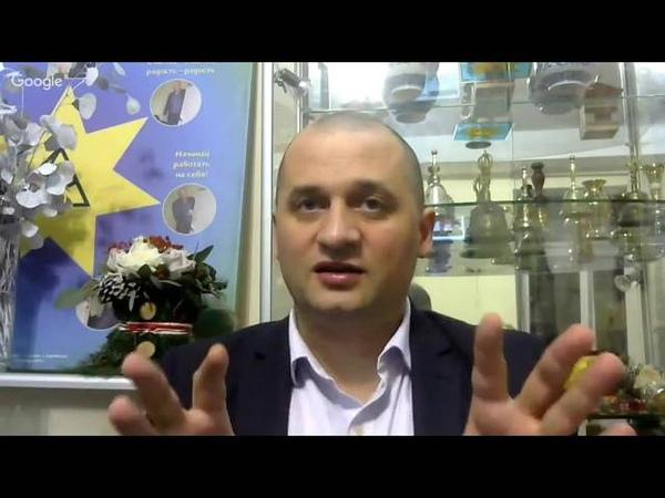 Новогодний Вебинар от Андрея Дуйко! 25,12,2015,