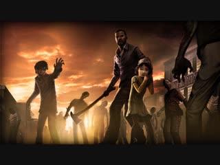ПРОХОЖДЕНИЕ ИГРЫ The Walking Dead [part2]