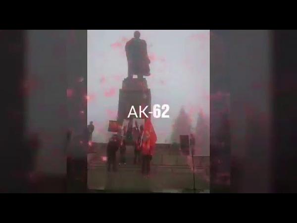 АК 62 Провокации и саботаж со стороны власти 25 01 2019г